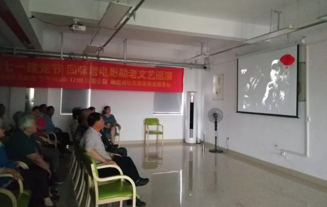 和社区老人一起观看老电影《上甘岭》