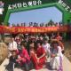 可爱中国.美丽乡村 探寻根源文化公益行活动