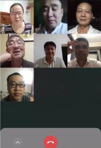 恩德公益2020年第二次理事视频会议